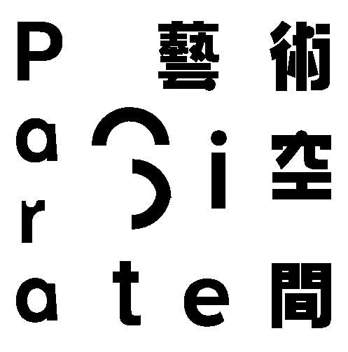 parasitelogos_3-01